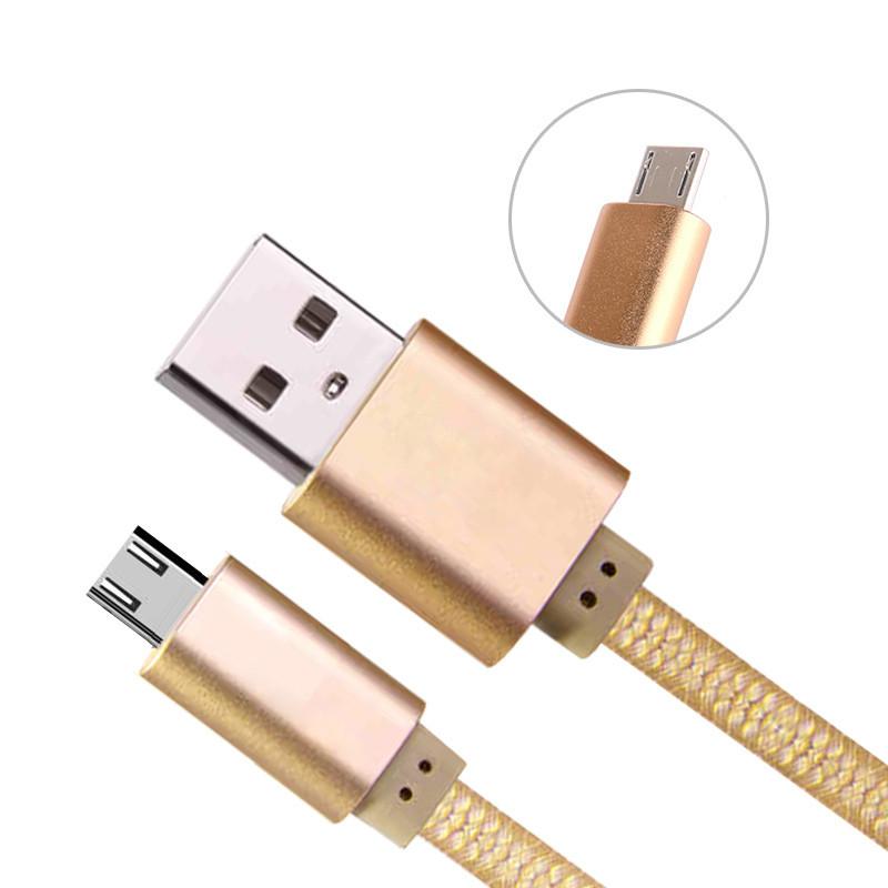 usb数据线/充电线/连接线/电源线