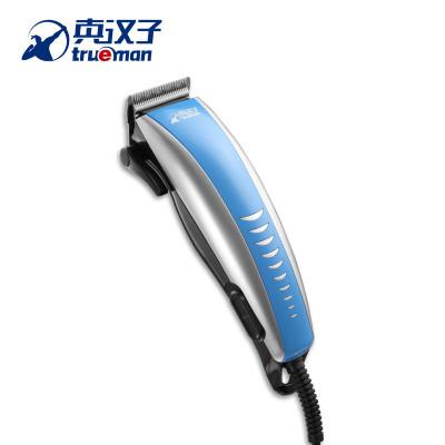真汉子 理发器 rfjz-977d(蓝色 )
