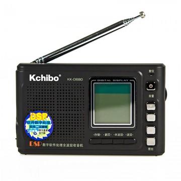 凯隆(kchibo)kk-d680 收音机dsp数字调谐全波段收音机
