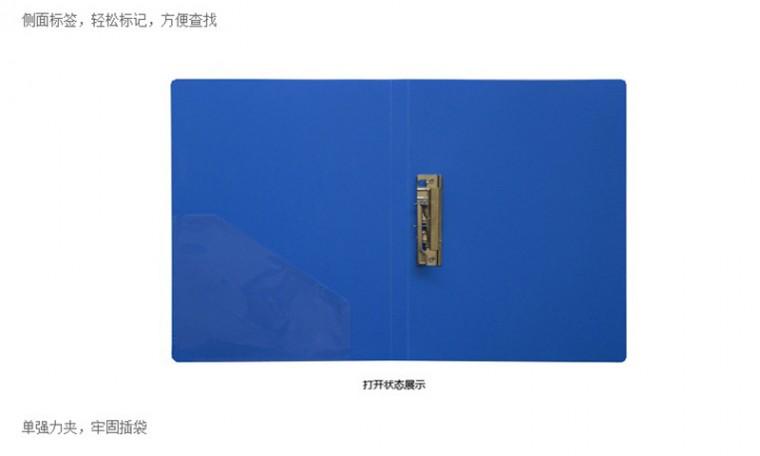 得力deli 5301A4单强力夹+插袋 黑 蓝 单只装-蓝
