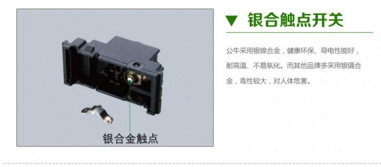 公牛10a250v单相二三极连体插座