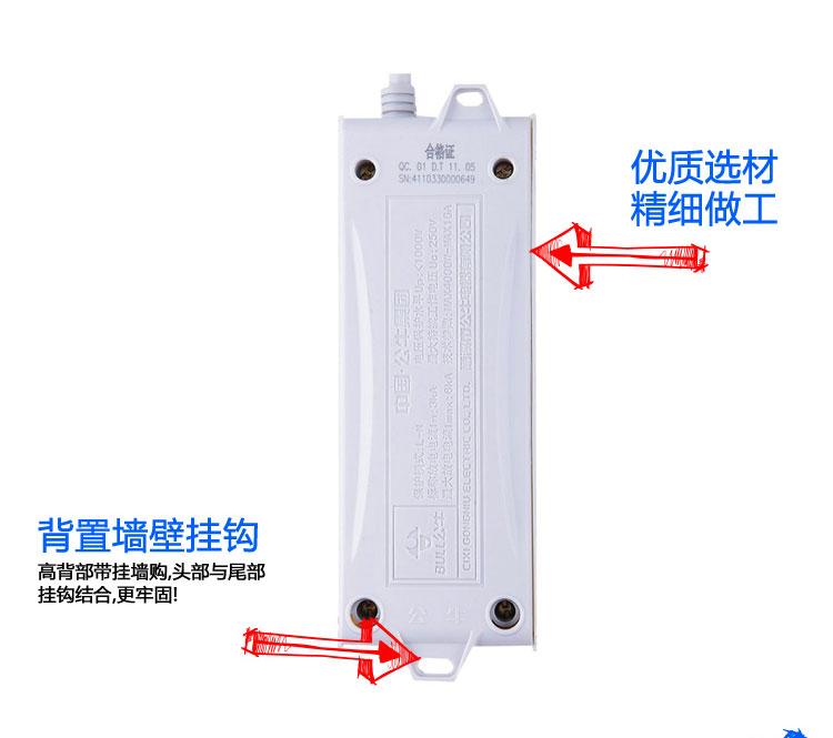 8米电源转换器接线板排插