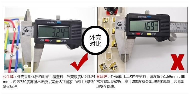 0米电源转换器接线板排