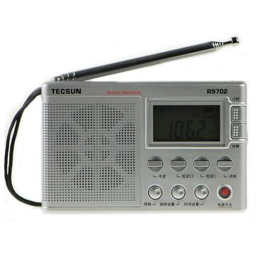 德生(tecsun)r9702 收音机