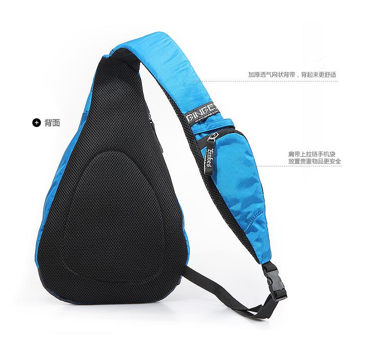 澳普森 胸前包休闲运动骑行斜挎包 sc-bc65-100