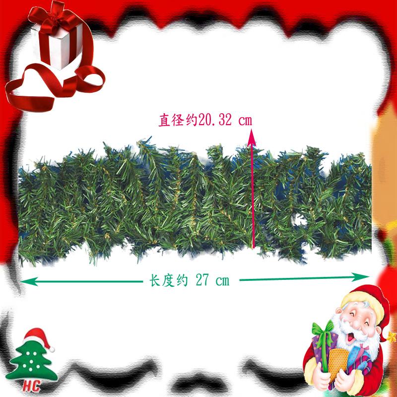 焕成9尺长圣诞装饰树藤1入 x-5003 绿色