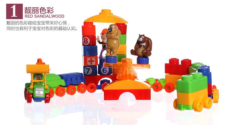 积木材质-哪种积木_积木的玩法_积木块哪里卖_积木的