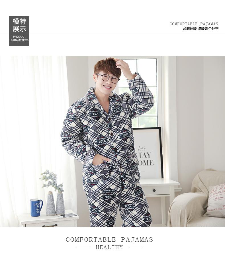 若昕 加厚三层夹棉男式冬季睡衣时尚休闲男人珊瑚绒家居服男式套装 rx