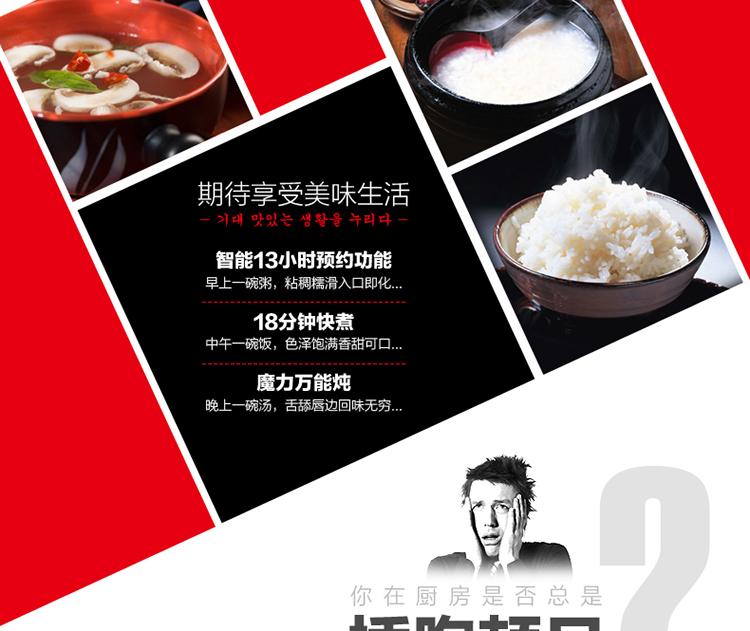 福库(cuckoo)韩国智能电饭煲电饭锅 ccrp-g1052fr 5l