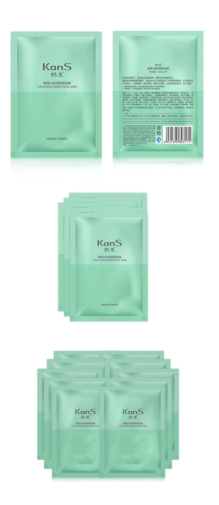 包装 包装设计 护肤品 化妆品 设计 750_1723 竖版 竖屏