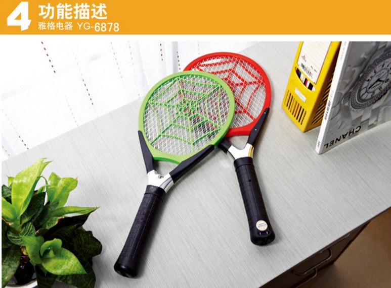 雅格(yage) 电蚊拍 yg-6878(红色)