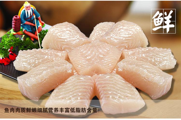 江苏 浙江 海鲜/水产品包装方式:袋装 鱼类分类:巴沙鱼 保存条件:冷冻