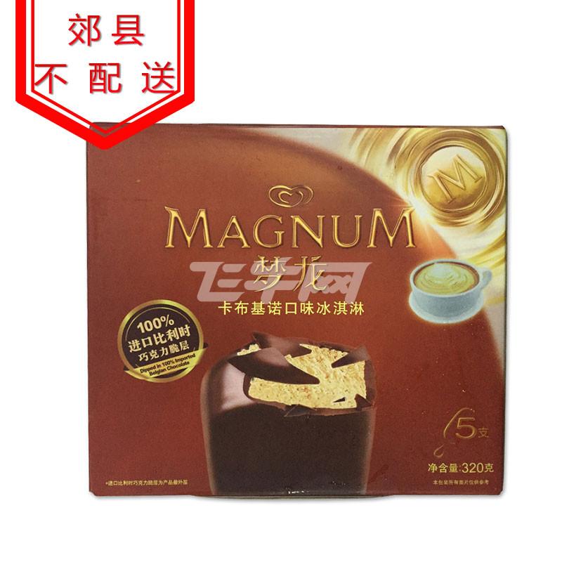 梦龙 卡布基诺口味冰淇淋多支装 320g/盒图片